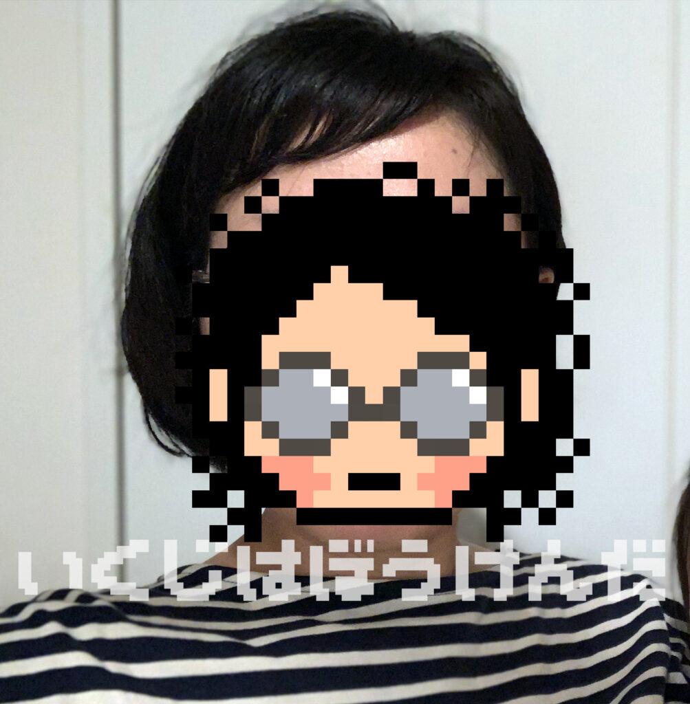 前髪が決まらないくせ毛女子におすすめのヘアワックスとオイルとアイロンを紹介