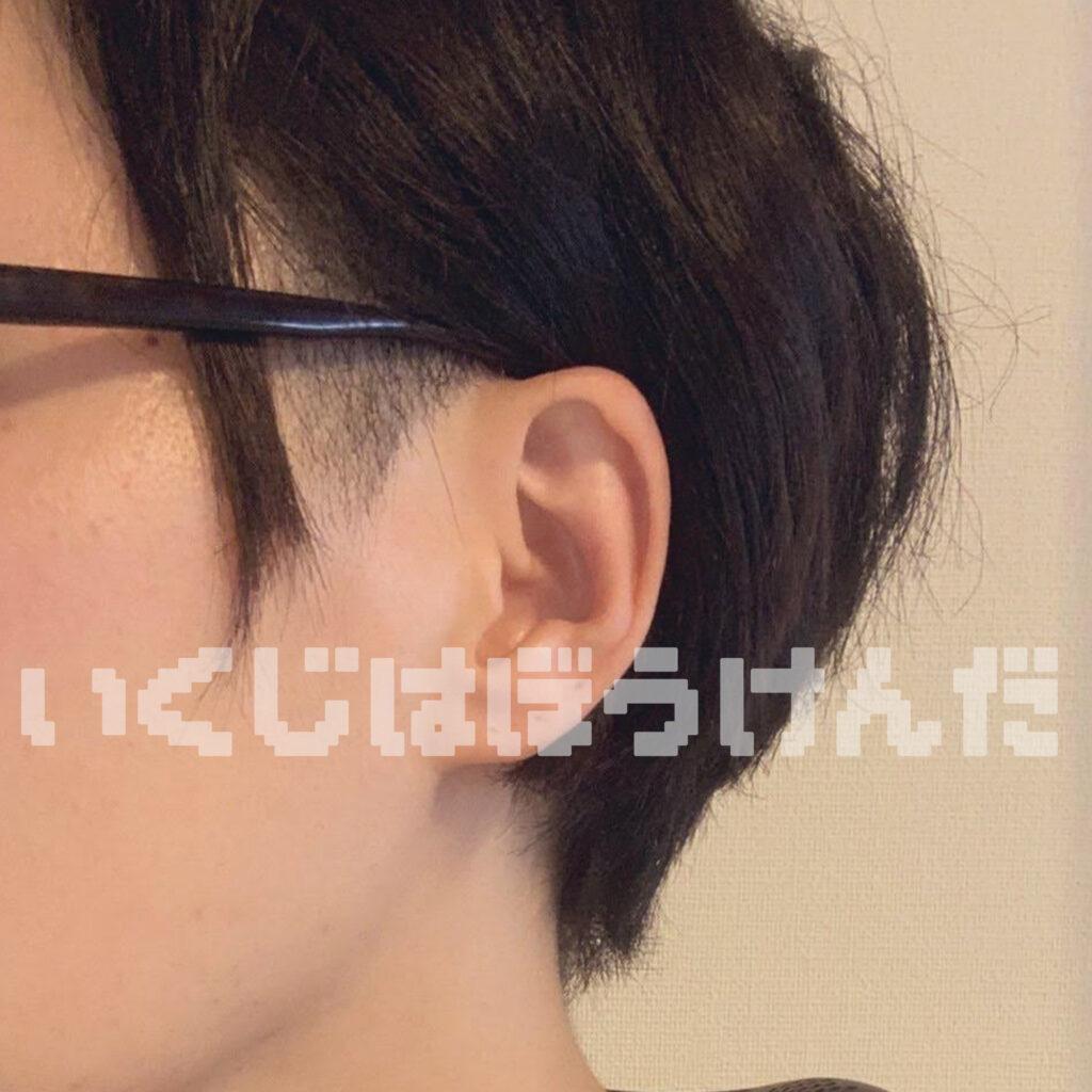 脱縮毛矯正!縮毛矯正をやめるまでの髪の毛の伸ばし方